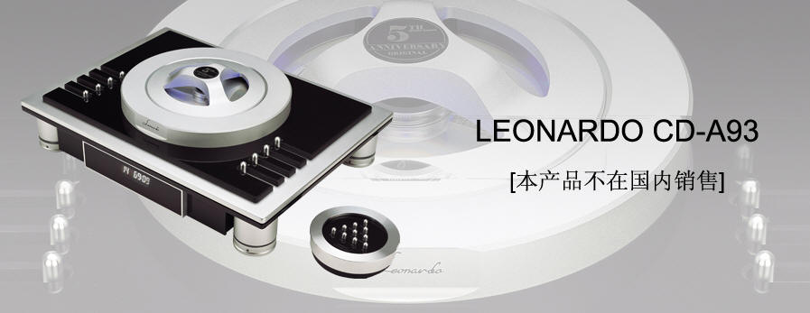 Original CD-A9.3 Leonardo Limited Edition